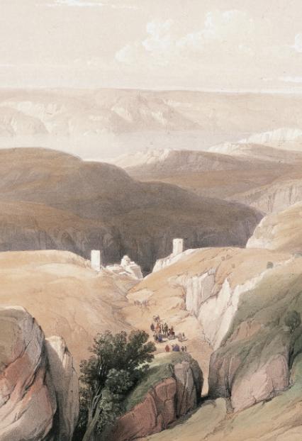 Peregrinacion, Ciencias y Sufismo